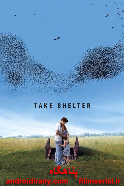 دانلود دوبله فارسی فیلم پناهگاه Take Shelter 2011