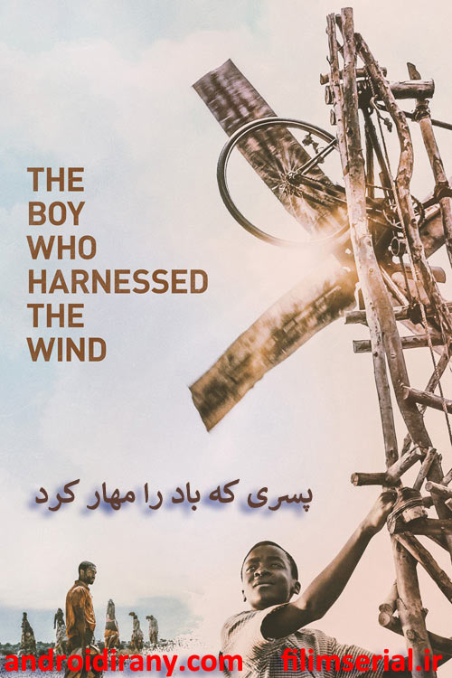 the boy who harnessed
