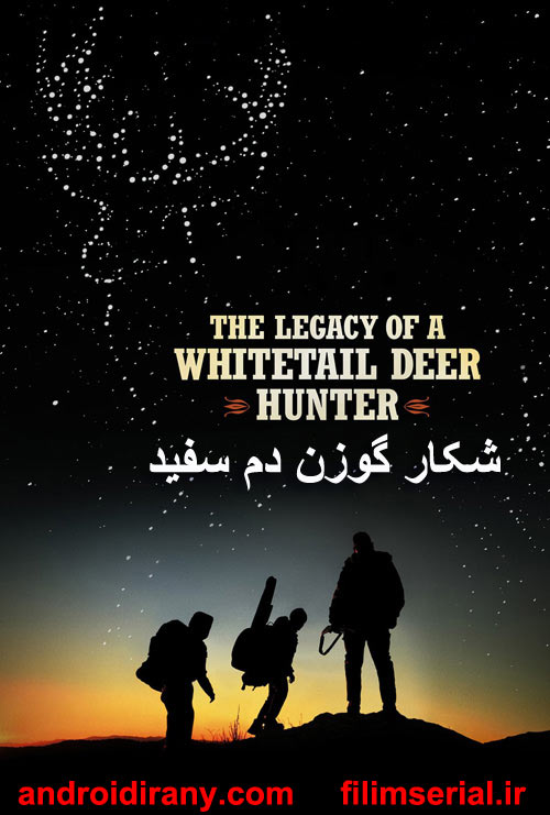 دانلود دوبله فارسی فیلم شکار گوزن دم سفید The Legacy of a Whitetail Deer Hunter 2018