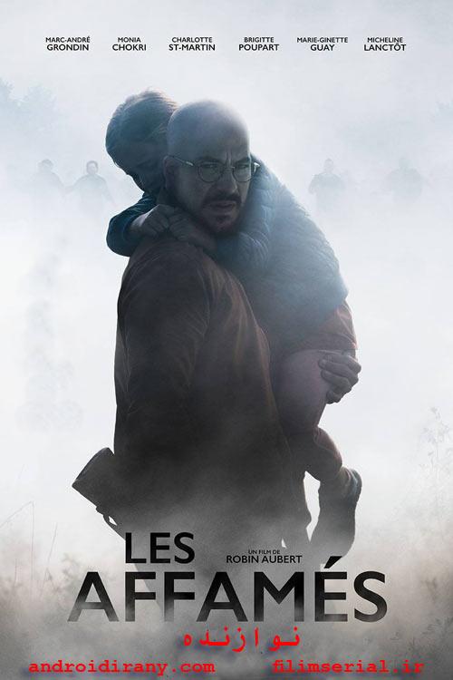 دانلود فیلم نوازنده دوبله فارسی The Ravenous 2017