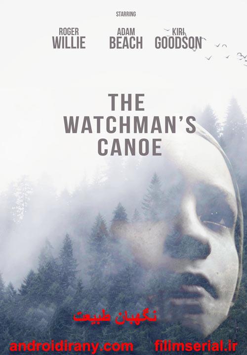 دانلود دوبله فارسی فیلم نگهبان طبیعت The Watchmans Canoe 2017