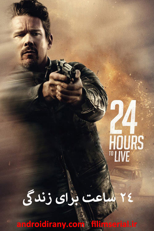 Hours to Live