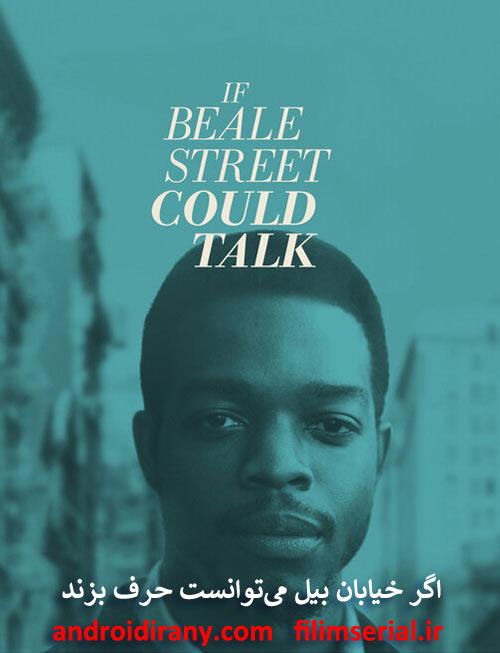 دانلود فیلم ای کاش خیابان بیل توان حرف زدن داشت دوبله فارسی If Beale Street Could Talk 2018