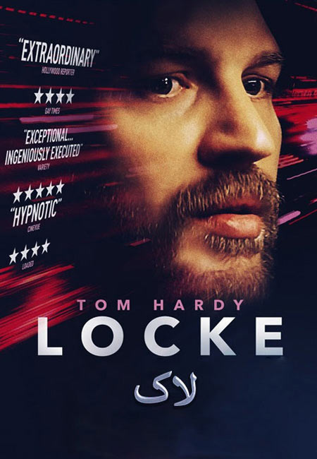 دانلود فیلم لاک دوبله فارسی Locke 2013