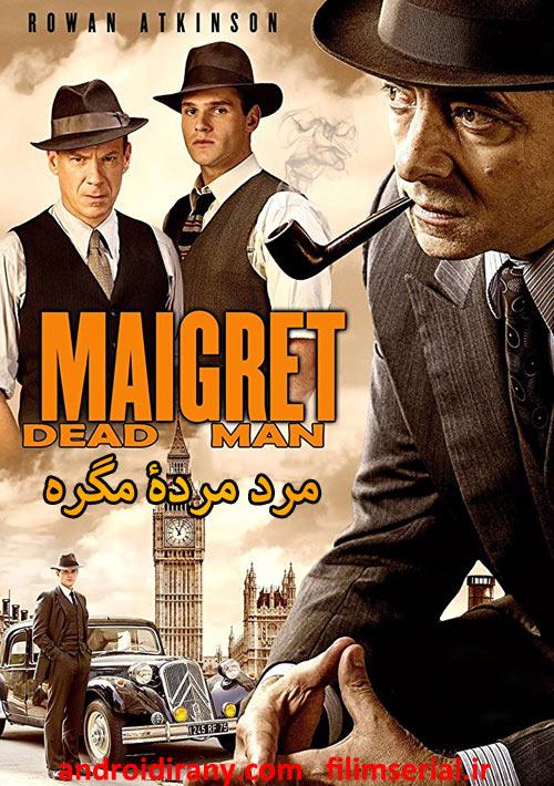 دانلود دوبله فارسی فیلم مرد مردهٔ مگره Maigrets Dead Man 2016