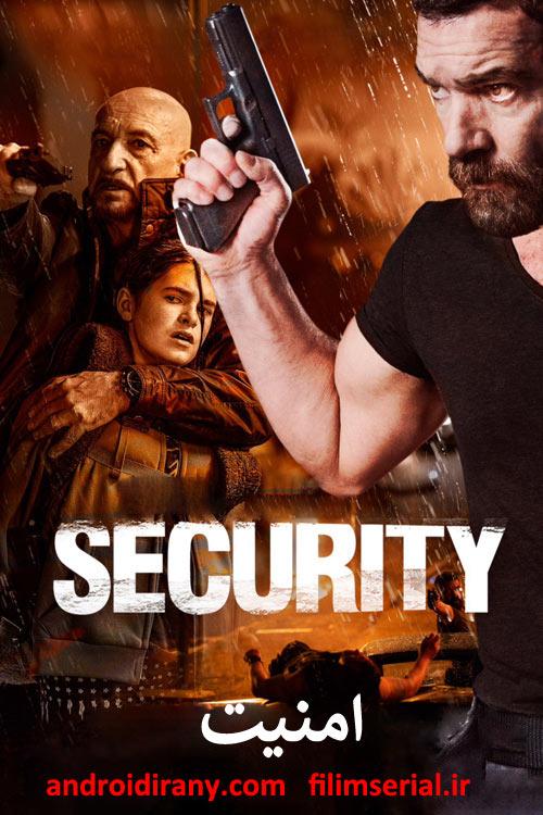 دانلود دوبله فارسیفیلمامنیت Security 2017