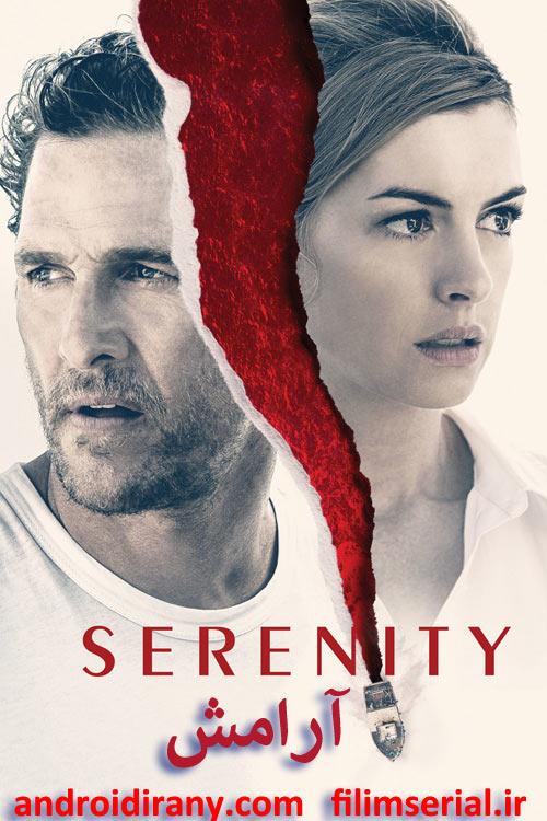 دانلود دوبله فارسی فیلم آرامش Serenity 2019