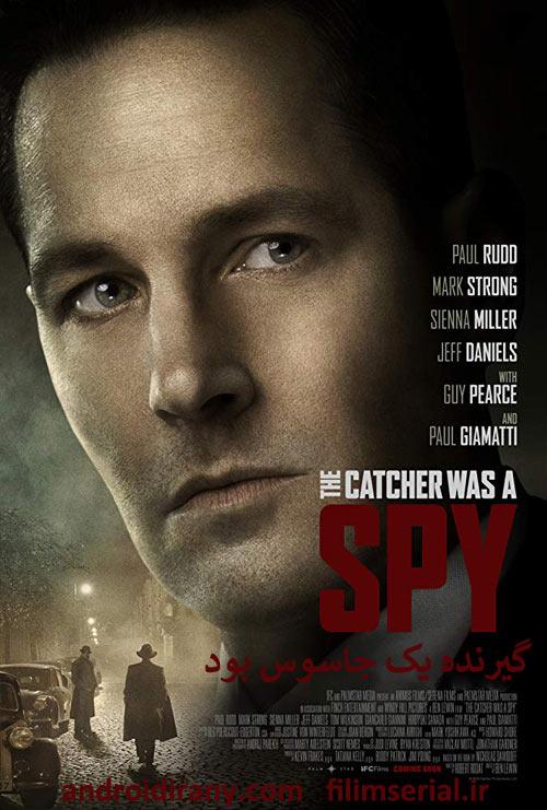 دانلود دوبله فارسی فیلم توپ گیری که جاسوس بود The Catcher Was A Spy 2018