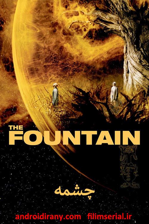 دانلود دوبله فارسی فیلم چشمه The Fountain 2006