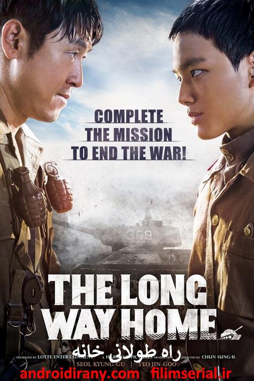 دانلود دوبله فارسی فیلم راه طولانی خانه The Long Way Home 2015