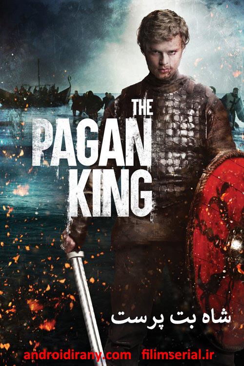دانلود دوبله فارسی فیلم شاه بت پرست The Pagan King 2018