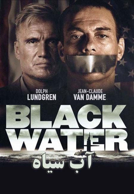 دانلود فیلم آب سیاه دوبله فارسی Black Water 2018