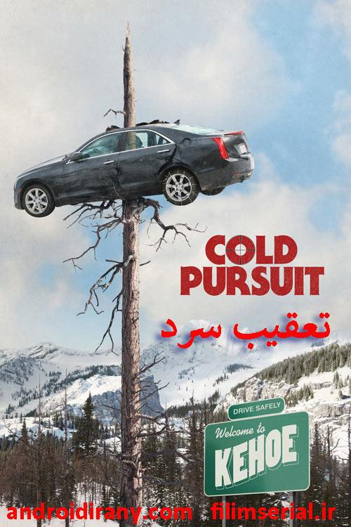 دانلود دوبله فارسی فیلم تعقیب سرد Cold Pursuit 2019