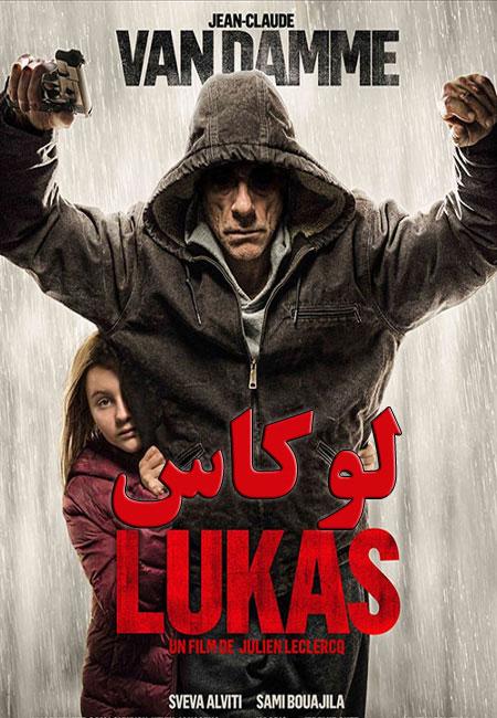 دانلود فیلم لوکاس دوبله فارسی Lukas 2018