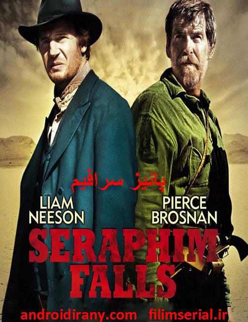 دانلود دوبله فارسی فیلم پائیز سرافیم Seraphim Falls 2006