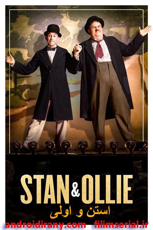دانلود فیلم استن و اولی دوبله فارسی Stan & Ollie 2018