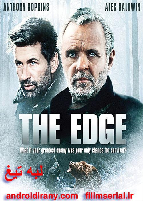 دانلود دوبله فارسی فیلم لبه تیغ The Edge 1997