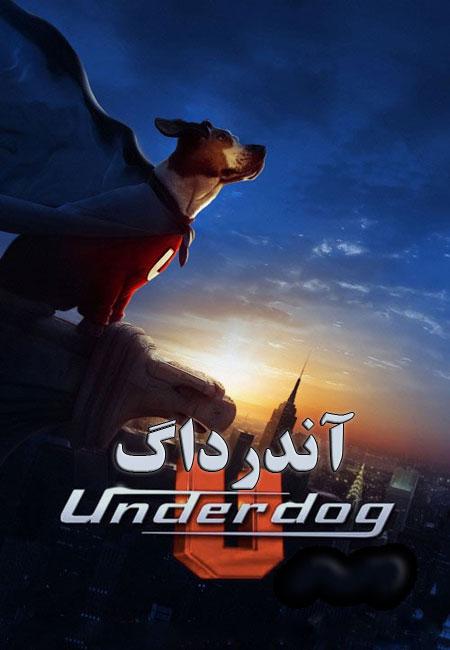 دانلود دوبله فارسی فیلم آندرداگ Underdog 2007