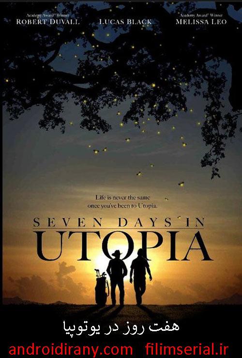 seven days in utopia