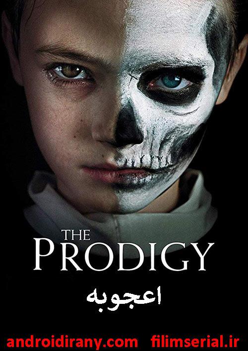 دانلود فیلم اعجوبه دوبله فارسی The Prodigy 2019