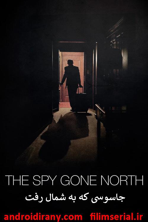 دانلود فیلم جاسوسی که به شمال رفت دوبله فارسی The Spy Gone North 2018