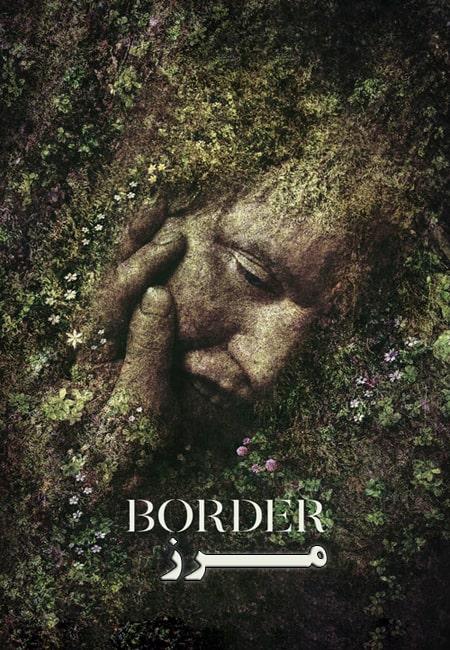 دانلود فیلم مرز دوبله فارسی Border 2018