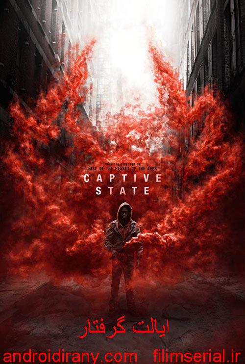 دانلود دوبله فارسی فیلم ایالت گرفتار Captive State 2019