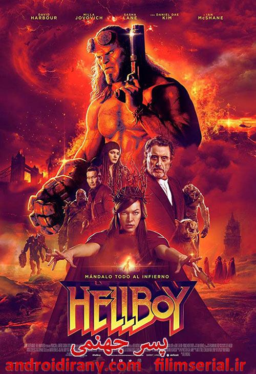 دانلود فیلم پسر جهنمی دوبله فارسی Hellboy 2019