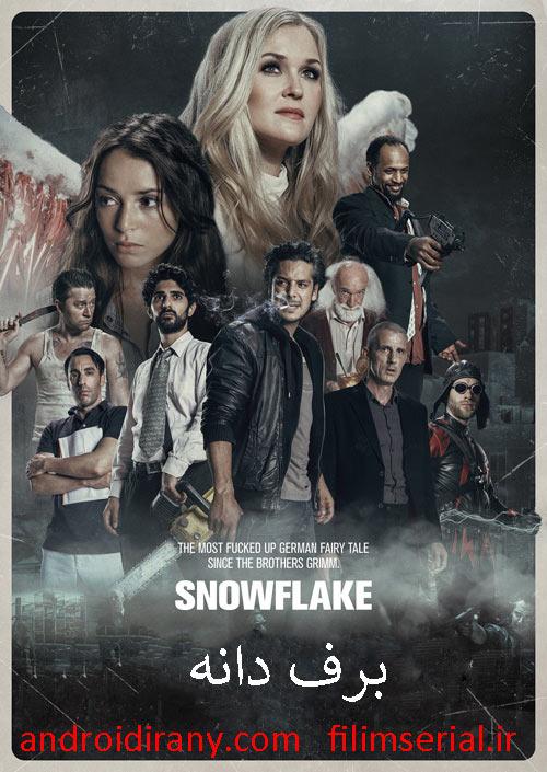 دانلود دوبله فارسی فیلم برف دانه Snowflake 2017