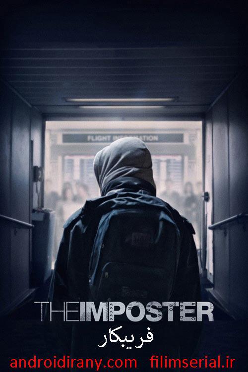 دانلود دوبله فارسی فیلم فریبکار The Imposter 2012