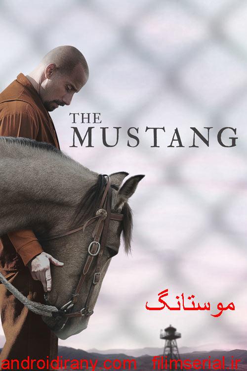 دانلود دوبله فارسی فیلم موستانگ The Mustang 2019