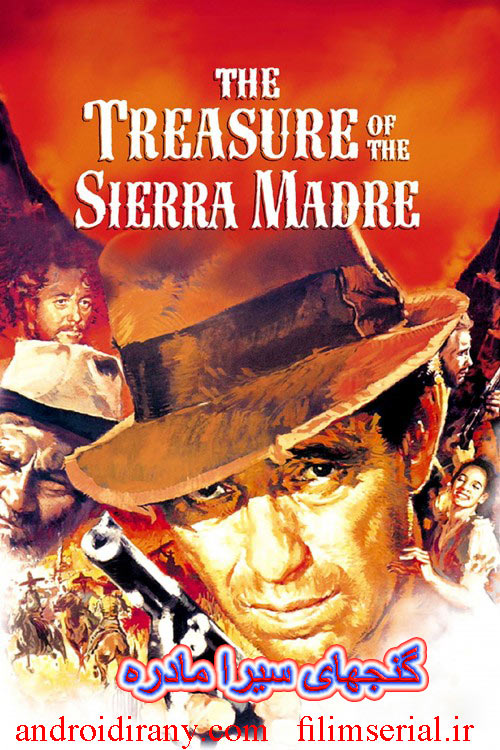 The Treasure of the Sierra