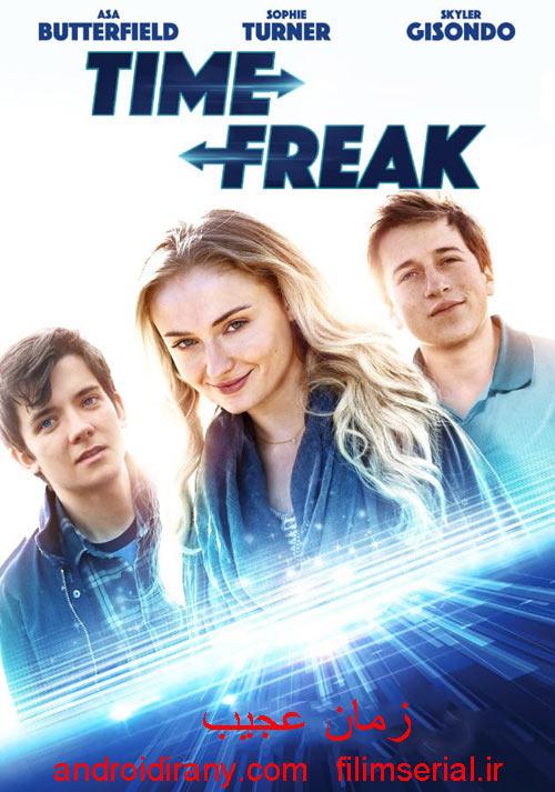 دانلود فیلم زمان عجیب دوبله فارسی Time Freak 2018