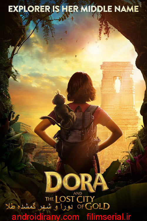 Dora and the Lost