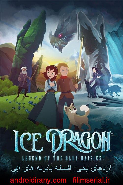 Ice Dragon Legend