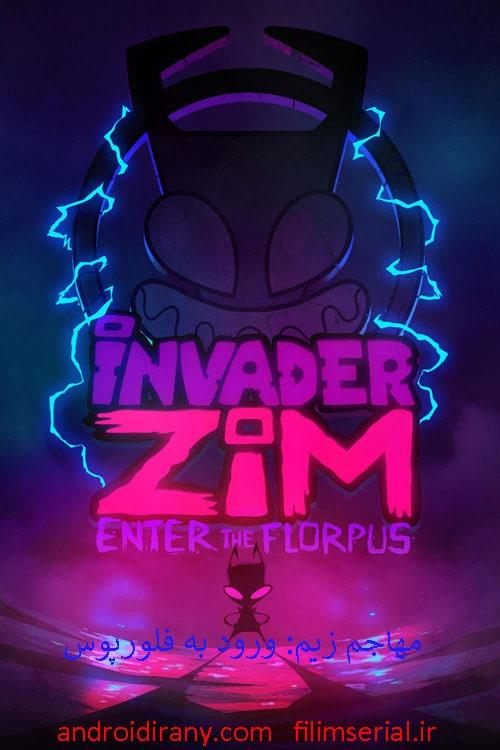 Invader ZIM Enter
