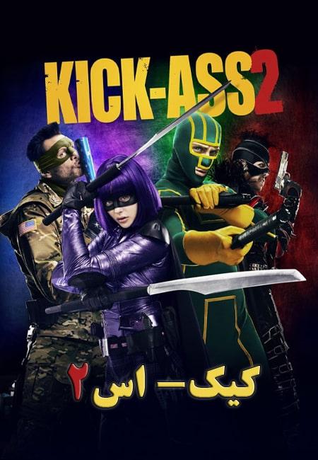 دانلود فیلم کیک اس 2 دوبله فارسی Kick Ass 2 2013