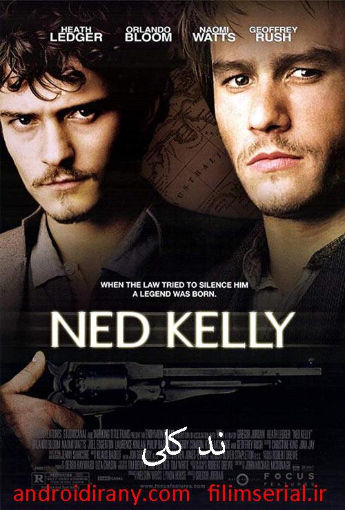 دانلود دوبله فارسی فیلم ند کلی Ned Kelly 2003