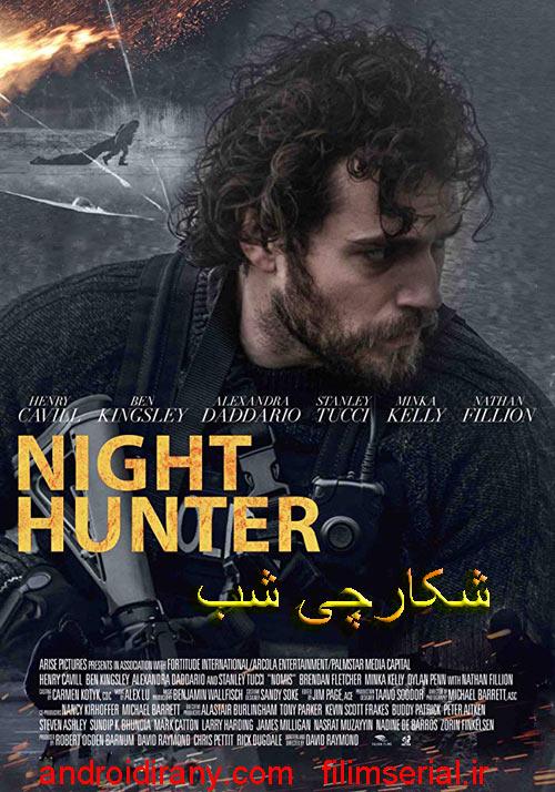 دانلود دوبله فارسی فیلم شکارچی شب Night Hunter 2018