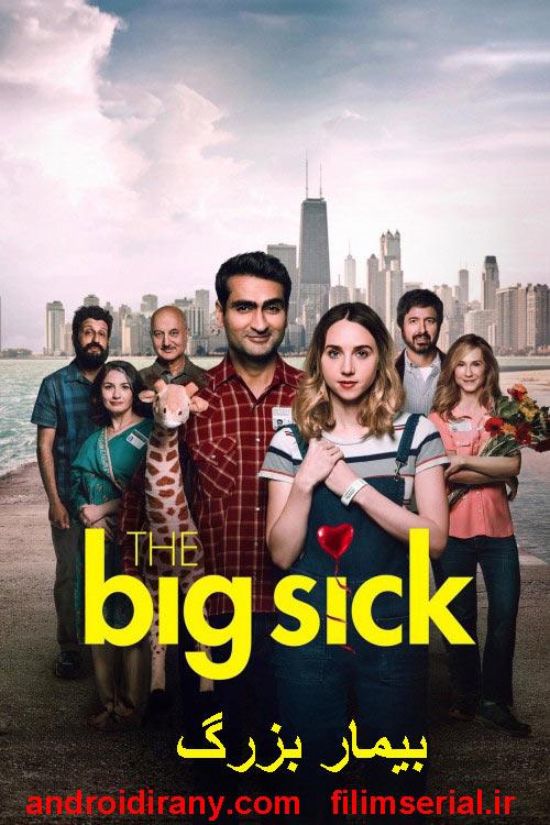 دانلود دوبله فارسی فیلم بیمار بزرگ The Big Sick 2017