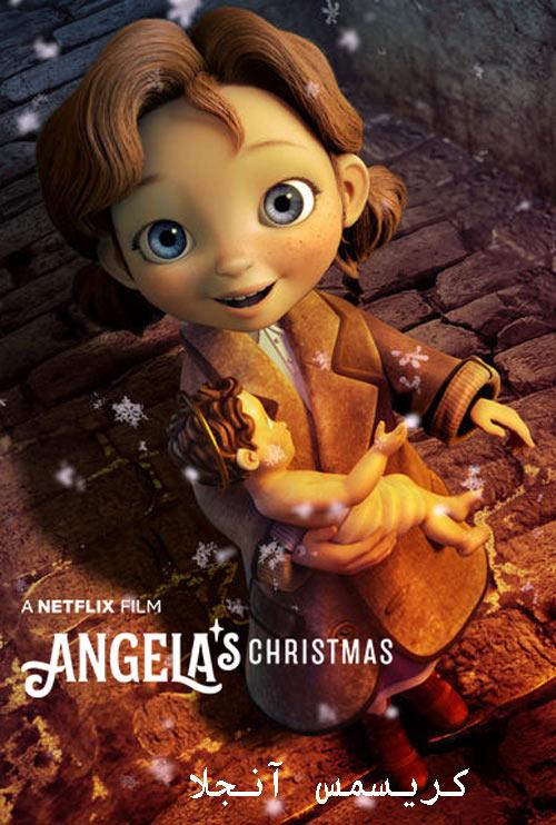 دانلود دوبله فارسی انیمیشن کریسمس آنجلا Angelas Christmas 2017