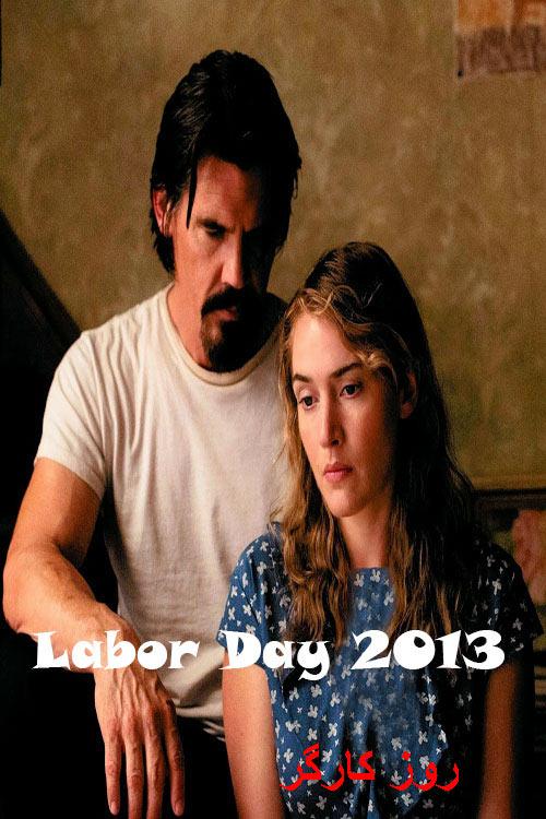 دانلود دوبله فارسی فیلم روز کارگر Labor Day 2013