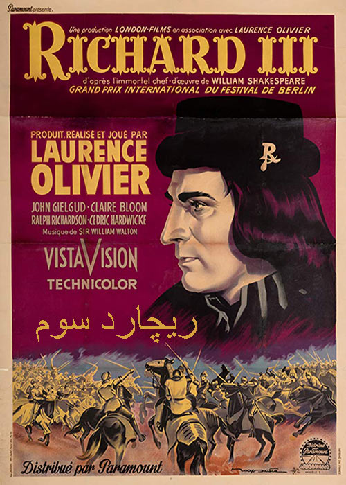 دانلود دوبله فارسی فیلم ریچارد سوم Richard III 1955