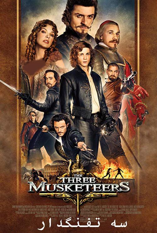 دانلود فیلم سه تفنگدار دوبله فارسی The Three Musketeers 2011
