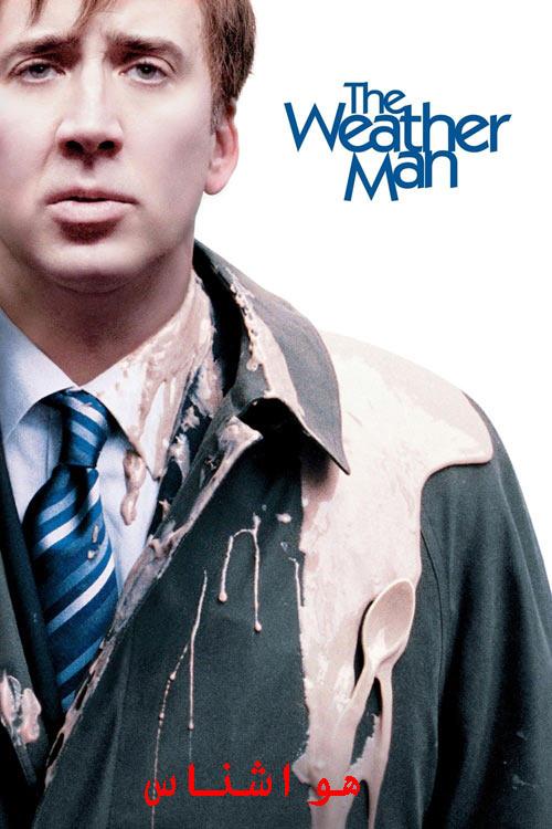 دانلود فیلم هواشناس دوبله فارسی The Weather Man 2005