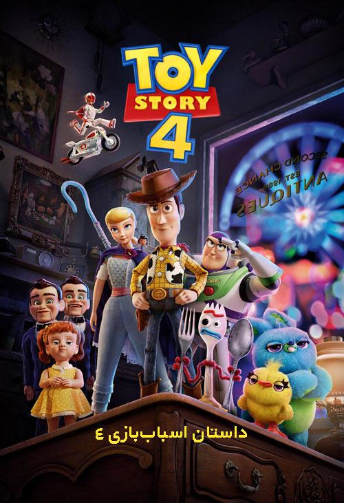 دانلود دوبله فارسی انیمیشن داستان اسباببازی 4 Toy Story 4 2019