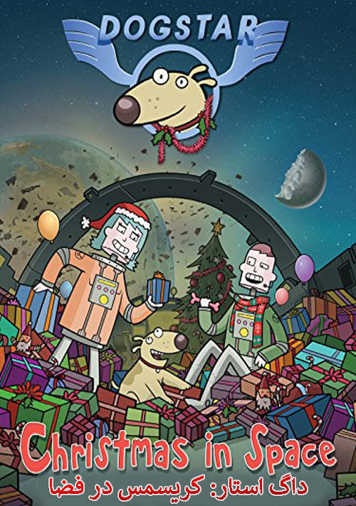 Dogstar Christmas in Space