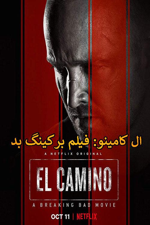دانلود فیلم ال کامینو: فیلم برکینگ بد دوبله فارسی El Camino: A Breaking Bad Movie 2019