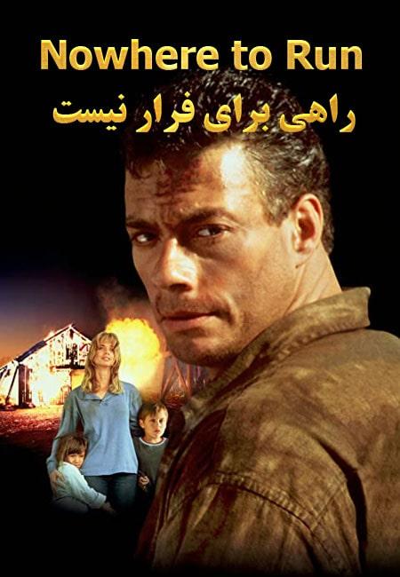 دانلود فیلم راهی برای فرار نیست دوبله فارسی Nowhere to Run 1993