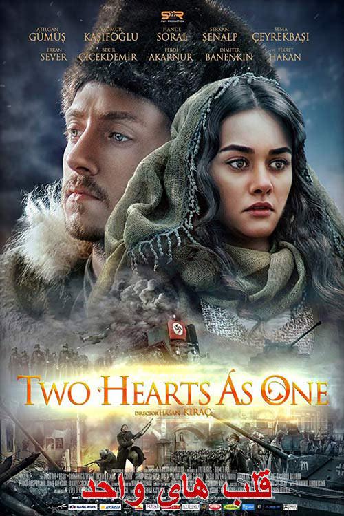 دانلود دوبله فارسی فیلم قلب های واحد Two Hearts as One 2014
